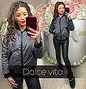 Женская демисезонная куртка на молнии в расцветках 220614, фото 3