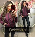 Женская демисезонная куртка на молнии в расцветках 220614, фото 5