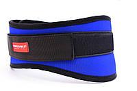 Пояс атлетический тканевой Slim синий, фото 1