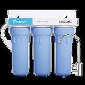 Тройной фильтр для воды Ecosoft Absolute