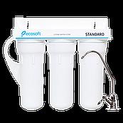 Тройной фильтр для воды Ecosoft Standard