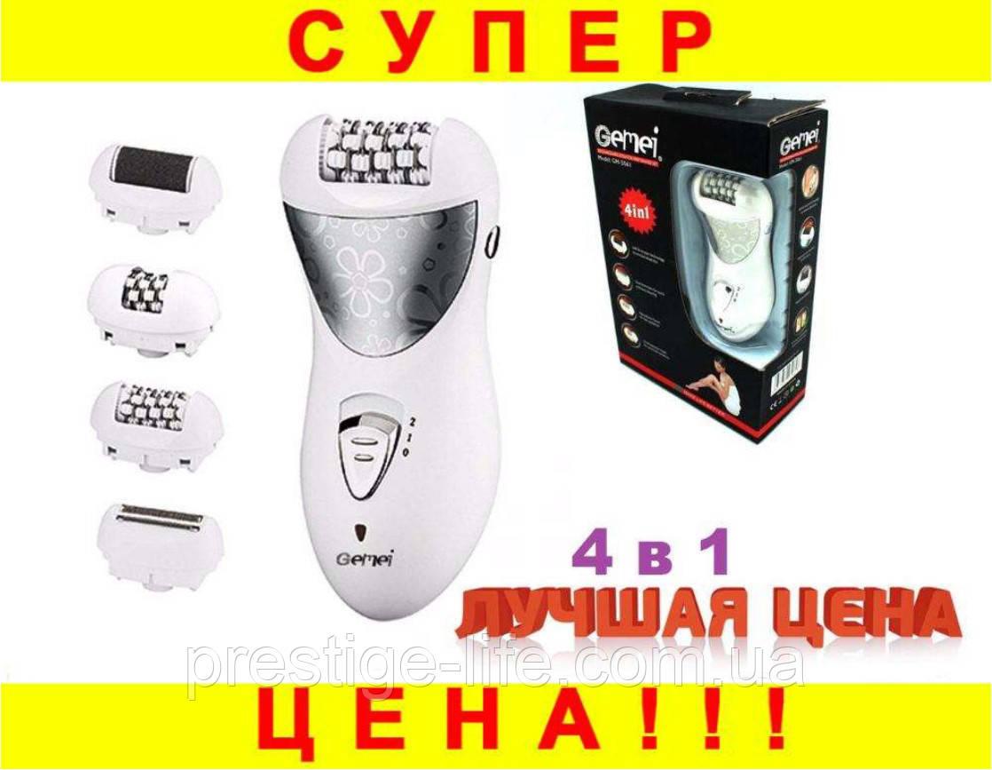 Эпилятор бритва пемза Gemei GM 3061 4в1