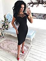 dd3717e42e6 Красивое выходное силуэтное платье с сеточкой чёрное 42-44 44-46 48-50