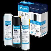 Комплект картриджей Ecosoft 1-2-3 для фильтра обратного осмоса