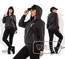 Женский спортивный костюм в больших размерах с капюшоном fmx8170, фото 2