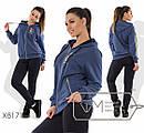 Женский спортивный костюм в больших размерах с капюшоном fmx8170, фото 3