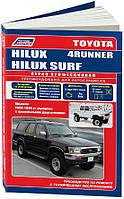 Книга Toyota 4Runner дизель 1988-1999 Керівництво по ремонту, експлуатації