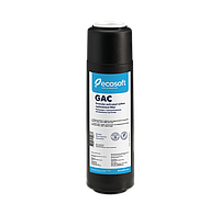 """Картридж с гранулированным активированным углем GAC Ecosoft 2,5""""х10"""""""