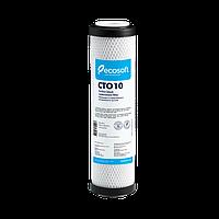 """Картридж из прессованного активированного угля СТО 10 Ecosoft 2,5""""х10"""""""