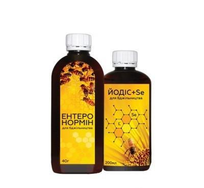 Энтеронормин Йодіс + Se (10 доз)