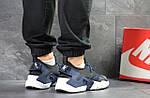 Чоловічі кросівки Nike Air Huarache (Чорно-сині), фото 3