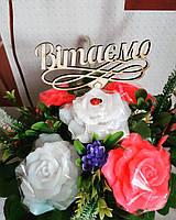 Цветочный букет с мыла ручной работы