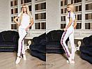 Летний женский спортивный костюм с футболкой 31spt280, фото 2