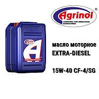 Агринол масло моторное EXTRA-DIESEL 15W-40 CF-4/SG купить (20 л)