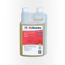 Засіб для посудомийних і склянкомийних машин PRIMATERRA Soft Kit-2 (1,25кг) Д