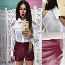Женский костюм рубашка и шорты из экокожи 66kos436, фото 2