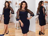 Женское облегающее нарядное миди платье,рукав три четверти  (креп-дайвинг+паетка+ bfbd78dd03f