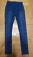 Лосины под джинс для девочек оптом, Grace, 116-146 см,  № G80069, фото 1