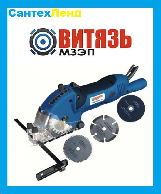 Роторайзер Витязь  УПД-900
