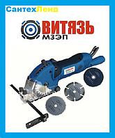 Роторайзер Витязь  УПД-900, фото 1