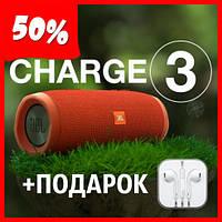 Скидка! Колонка JBL Charge 3+ портативная Bluetooth + 2 подарка. красный цвет