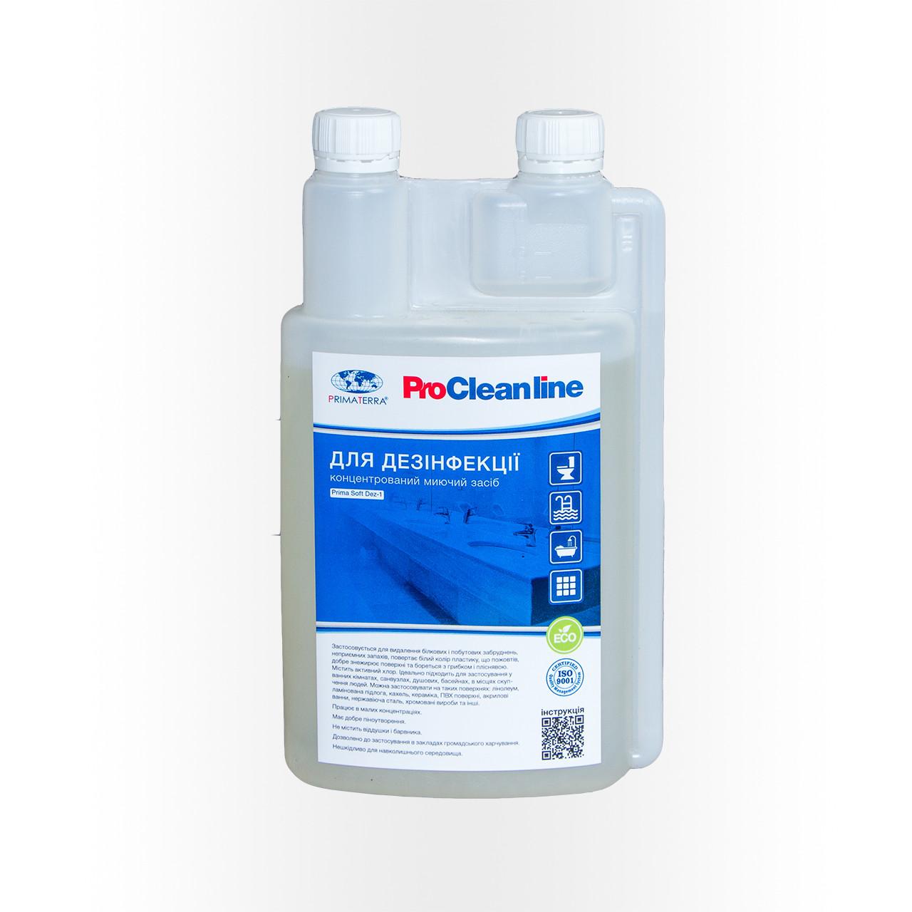 Для дезинфекции, санузла, концентрат, PRIMATERRA Soft Dez-1 (1,1кг)