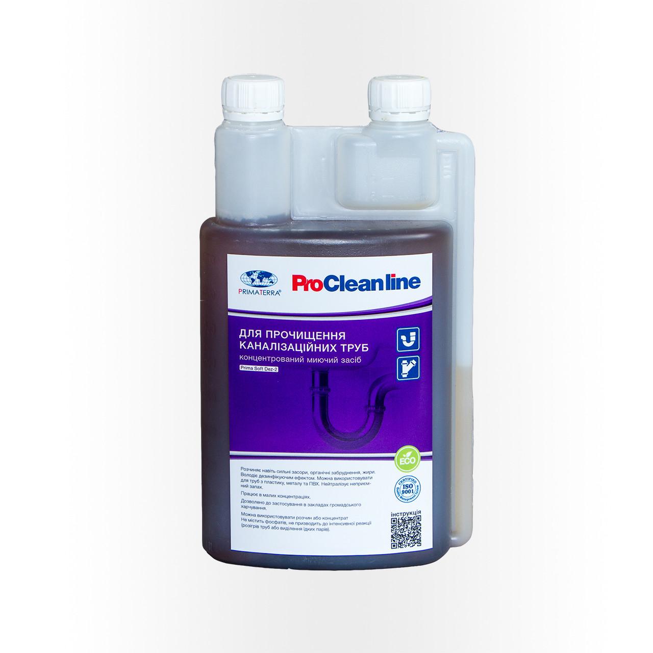 Для прочистки канализации, концентрат (1/10), PRIMATERRA Soft Dez-2 (1.3кг)