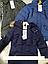 Куртка на меху для мальчика, евро-зима, Венгрия , Egret, 98  рр., арт. B61116,, фото 2
