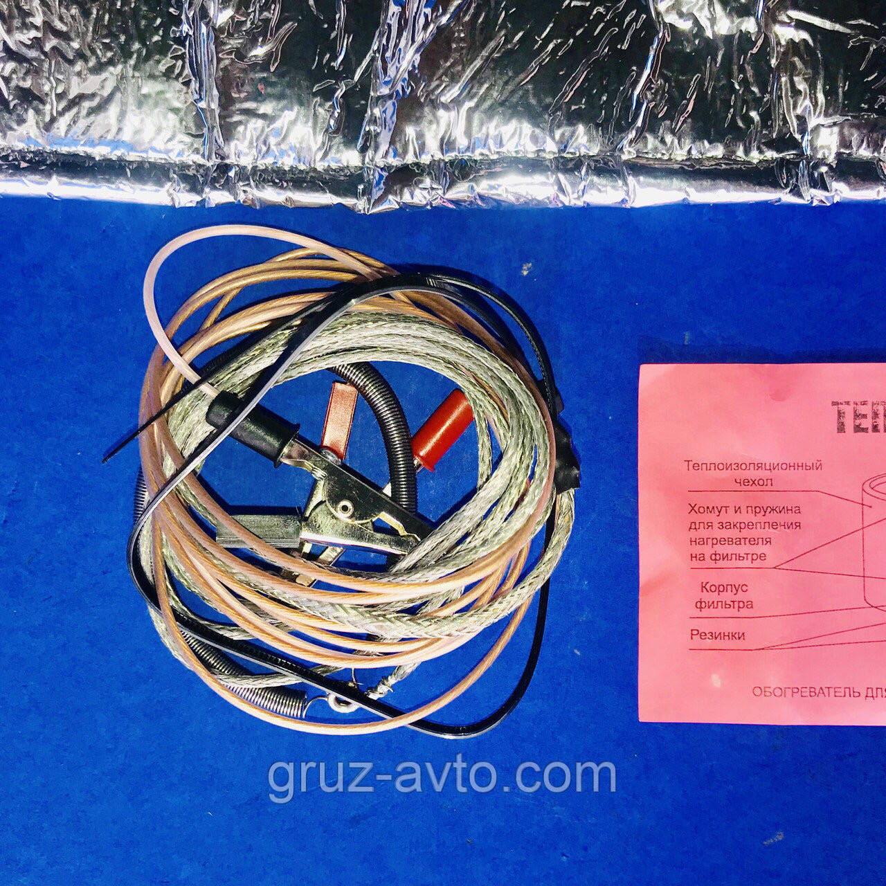 Подогрев фильтра топливного, бандажный для дизелных ДВС (теплый фильтр) 12 В.