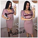 Платье до колен мелкой вязки с полоской  7plt1245, фото 2