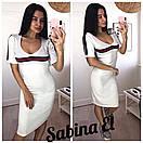 Платье до колен мелкой вязки с полоской  7plt1245, фото 3