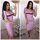 Платье до колен мелкой вязки с полоской  7plt1245, фото 5