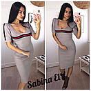 Платье до колен мелкой вязки с полоской  7plt1245, фото 7