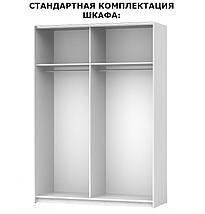 Шкаф 4дв Богема глянец черный ТМ Миро Марк, фото 3