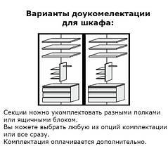 Шкаф 4дв Богема глянец черный ТМ Миро Марк, фото 2