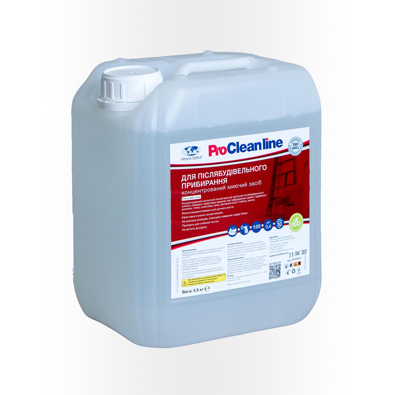 Моющее средство для послестроительного клининга, пенное, концентрат, PRIMATERRA MK (5,5кг)