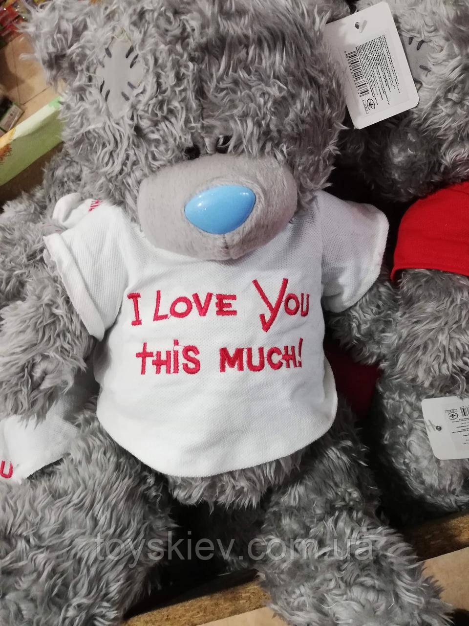 """Игрушка """"Мишка Тедди"""" (плюшевый) 38 см. в белой футболке."""