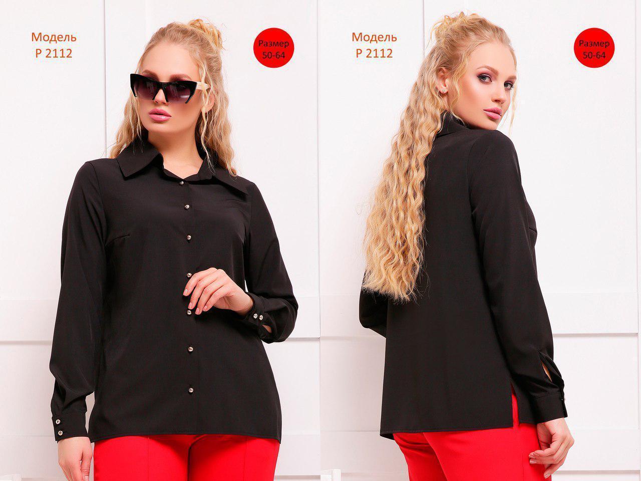 Женская блуза прямого кроя в больших размерах  31blr647