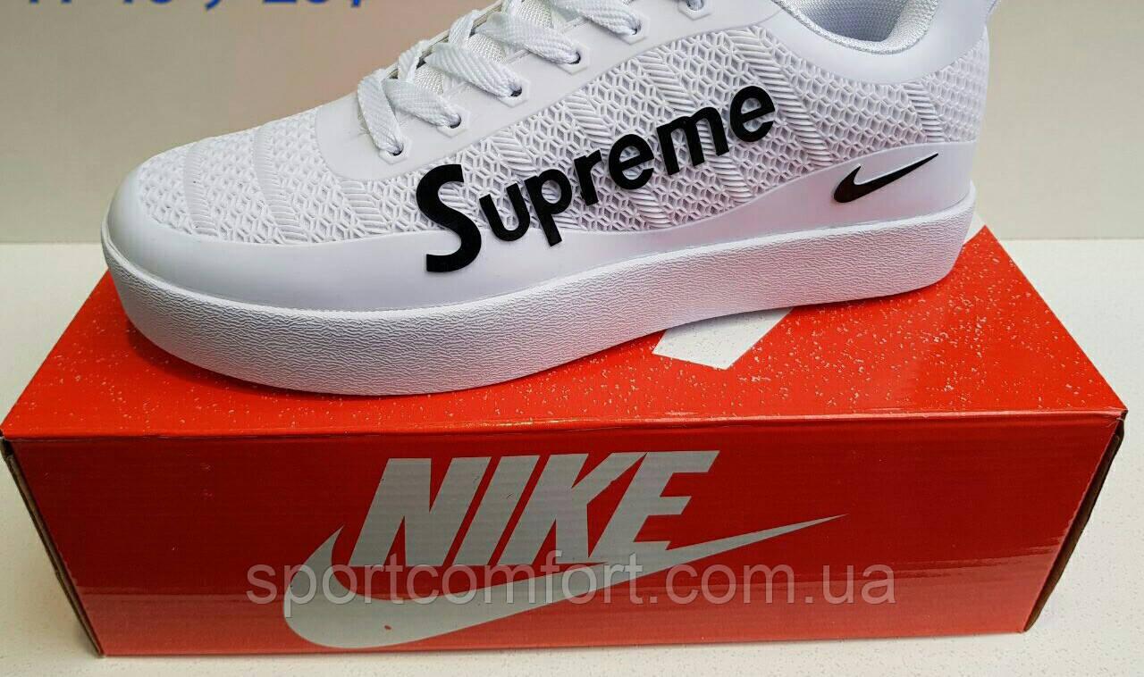 Мужские кроссовки Nike Supreme белые,черные  (реплика)