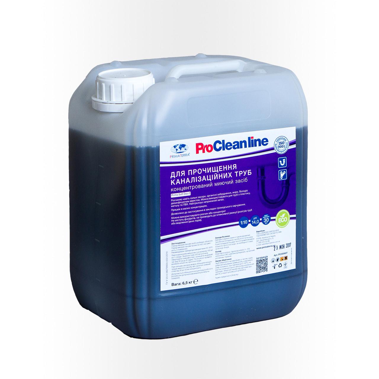 Для прочистки канализации, концентрат, PRIMATERRA Soft Dez-2 (6.5кг)