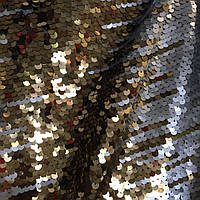 Пайеточная тканина ( двостороння) Золото -срібло