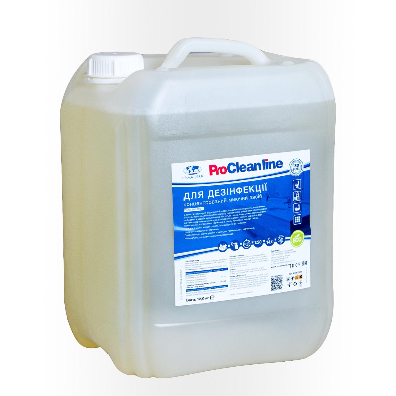 Моющее средство для дезинфекции, санузла, концентрат, PRIMATERRA Soft Dez-1 (12кг)