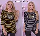 Женская полосатая кофта батал с рисунком 6blr673, фото 3