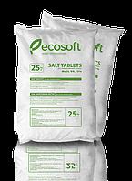 Таблетированная соль для фильтров воды и хлорогенераторов ECOSOFT 25 кг