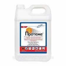 Гербіцид Протеже (бентазон 560г/л) гербицид Базагран, тара 10л Хімагромаркетинг