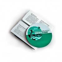 Магнитная подставка «НЕВОТОН» Праймед