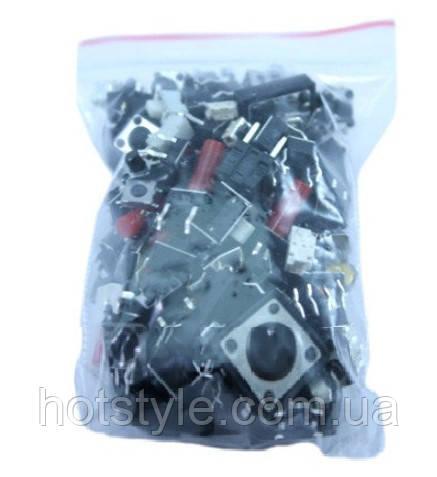 125x Кнопка тактовая, микрик, 25 видов SMD DIP, набор