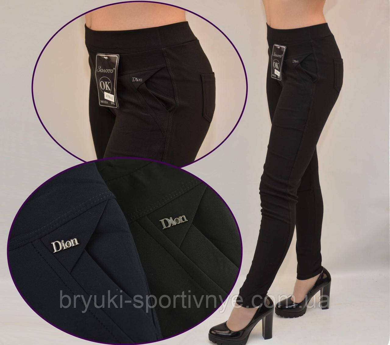 Лосины женские с боковыми и задними карманами Dion