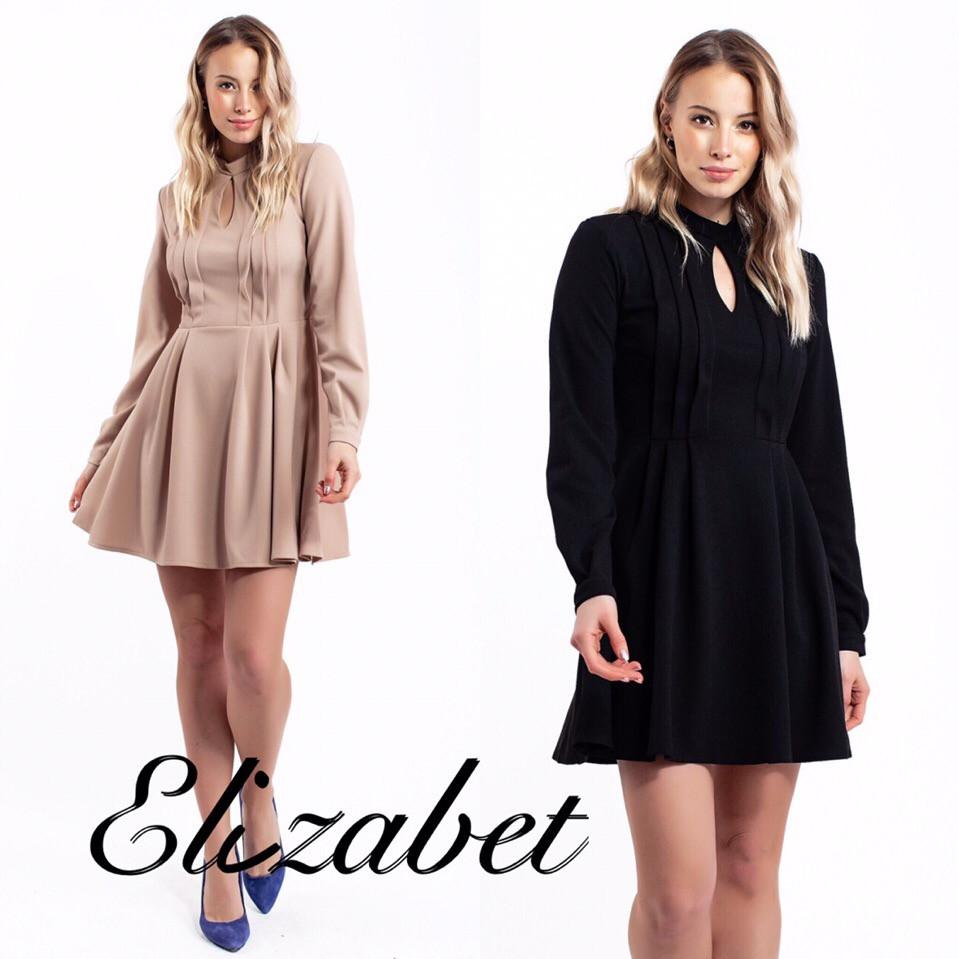 Женское модное платье  ЗБ5081