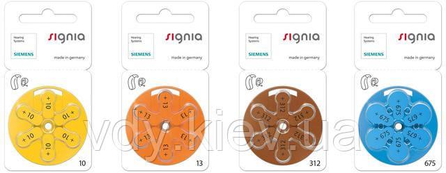 Батарейки для слуховых аппаратов Signia (Siemens) все типоразмеры